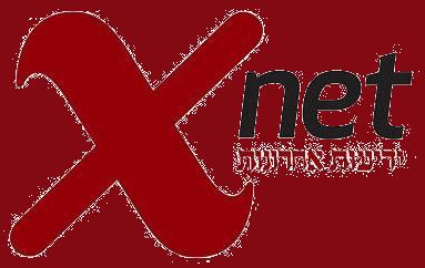 אקס נט לוגו