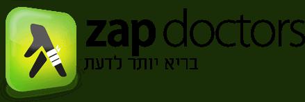 זאפ דוקטורס לוגו